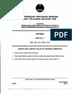 Physics SPM Trials 2009 (Perlis)