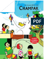 Champak Second) 09
