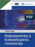 Priracnik Informaticka i Komunikaciska Tehnologia Na Republika Makedonia