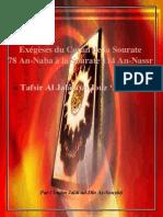 Tafsir Al Jalalayn Jouz Ama Fr