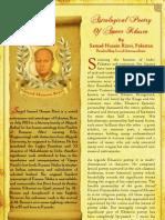 25-Astrological Poetry of Ameer Khusro