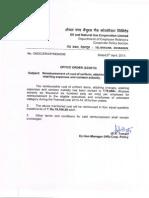 ongc pdfs