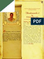 46-Thandavamalai-3