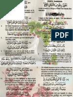 RABBANA - 40 - DUA ( with english translation )