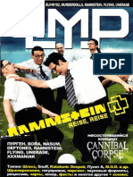 QMP 03-2004.pdf