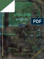 Kyaw Win (When snows melt)
