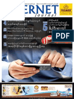 IJ PDF_14-49