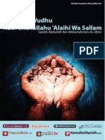 eBook Tata Cara Wudhu Nabi Full