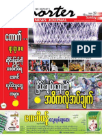 Reporter News Journal Issue - 50