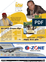 NewsView 12th Issue July 2009