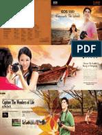 EOS 550D Brochure