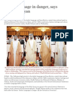 Arabic Language in Danger, Says Shaikh Nahyan