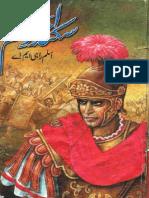 Skinder e Azam Www.pak-books.blogspot.com