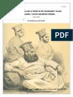 Settlements, Villages & Towns of the Shahdadkot Taluka UnderKalhora, Talpur & British Periods 1701-1947