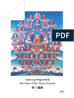 The Sutra of the Three Sections