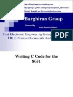 Writing-C-Code-for-89C51