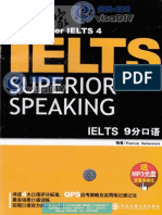 IELTS Superior Speaking