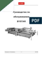 Bystar_I_laser30_40_wru