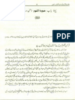 24-02-TAMHID AYAT 1-PAGE-15-40