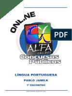 Alfacon Frances Tecnico Judiciario Do Tribunal Regional Eleitoral Tre Lingua Portuguesa Pablo Jamilk 1o Enc 20131009205218