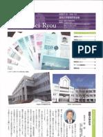 2007_03_vol10
