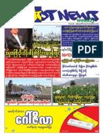 The Hot News Journal PDF (Vol -4) (No - 171)