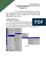 adobe pagemaker 7.0 torrent