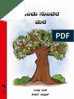 The Tree - Kannada