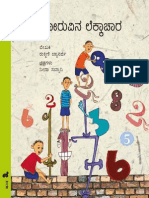 Counting on Moru - Kannada