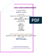 Id Ruling of the Udhiyah