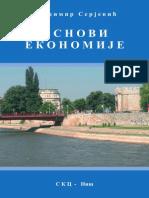 OSNOVI_EKONOMIJE_1