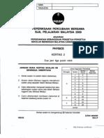 SPM 2009 Physics Paper2 Perlis