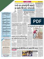 Baroda in Gujarati