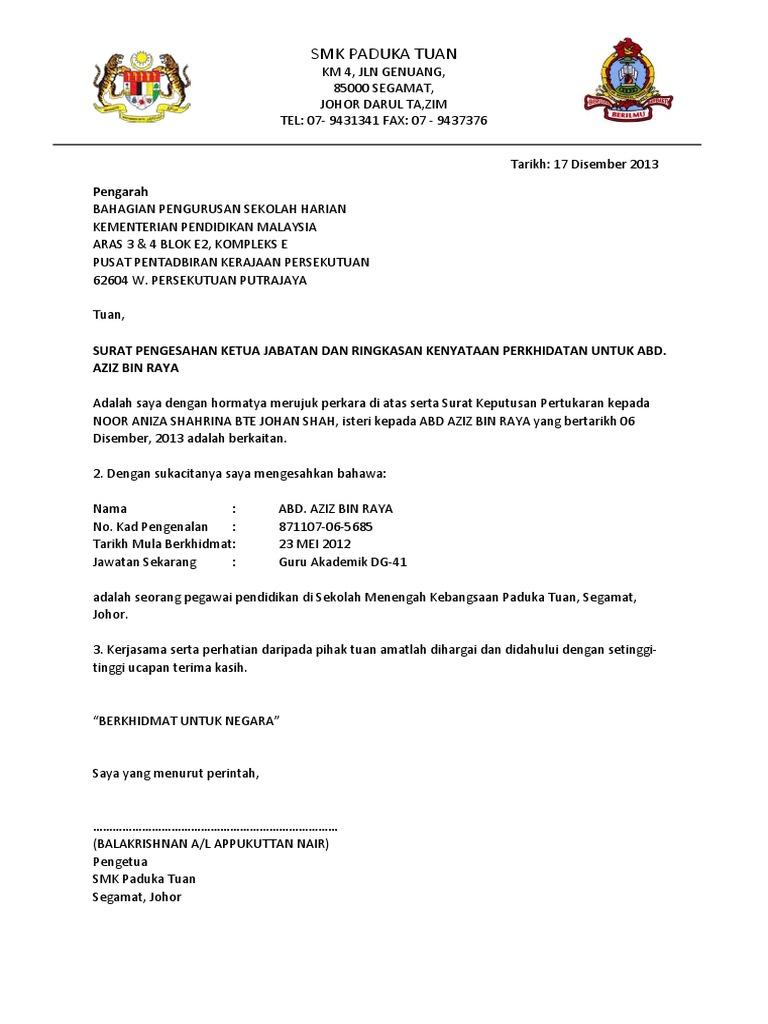 Surat Pengesahan Majikan Abd Aziz