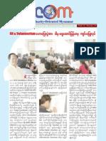 Charity-Oriented Myanmar Newsletter V1 I2 (Burmese Version)