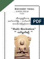 Daily Recitation eBook 2009_V1