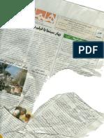 Betrokken Bij Islam-scriptie Journalistiek