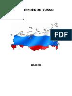 Aprendendo Russo