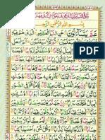 Quran Juz 30