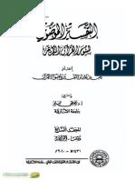 التفسير الموضوعي لسور القرآن الكريم  - مجلد7