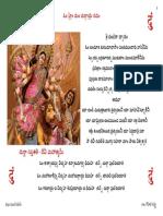 24810879-Durga-Saptasati-Devi-Mahathyam-Telugu[1].pdf