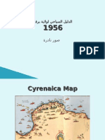 State of Cyrenaica Tourist Guide