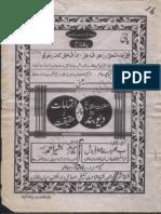 Hazrat Mashaikh-E-Deoband (r.a) Per at Ki Haqeeqat