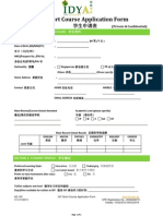 idy-short-course-application-form