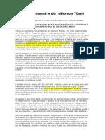 Manual del maestro del niño con TDAH(extraido de internet)