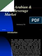 Saudi Arabian Beverage Market 1231846055719934 3