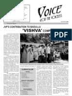 Voice Aug 2009