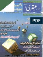 Ubqari Magazine February 2008