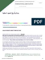 The Origin and History of Salafi Sky Idol God - CIF INTERNATIONAL ASSOCIATION