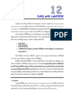 Ch12_ DAQ With LabVIEW
